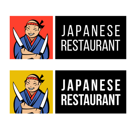 Japanese chef in a kimono with two knives. Vector logo of Japanese restaurant.  イラスト・ベクター素材