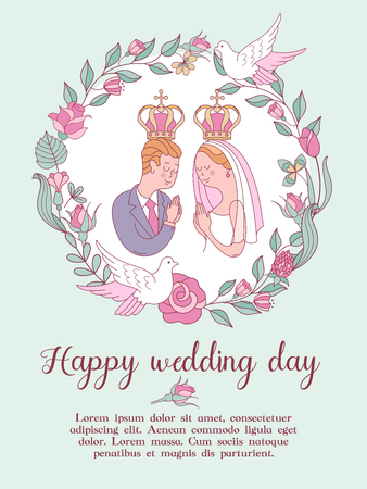 Elegant wedding invitation. Vector illustration, greeting card. Bride and groom with crowns over their heads. Wedding according to the Christian Orthodox rite. Framed by roses, leaves and white doves.