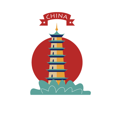 Chinese, Japanese architecture. Vector illustration. Chinese pagoda. Stock Illustratie