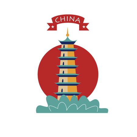 Chinese, Japanese architecture. Vector illustration. Chinese pagoda. Ilustrace