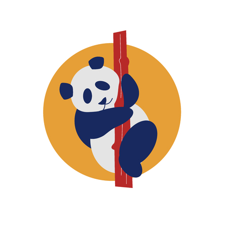 Cute Chinese Panda bear. Panda is sitting on a bamboo tree against the yellow sun. Vector illustration on white background.