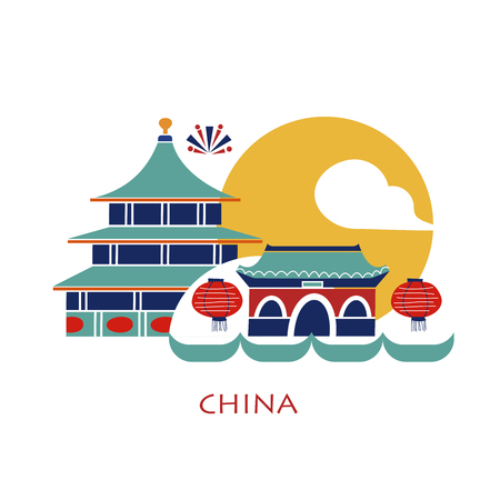 Chinese architecture, places of interest. Vector illustration. Ilustrace