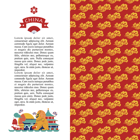 Chinese architecture, places of interest. Vector illustration with space for text. Template tourist flyer, booklet. Seamless Chinese traditional pattern on a red background.