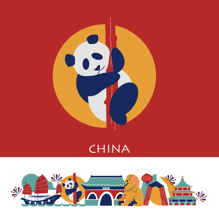 Chinese architecture. A set of elements of traditional Chinese architecture and culture. Statue of a lion in a lost city, Panda, modern architecture. Vector illustration.