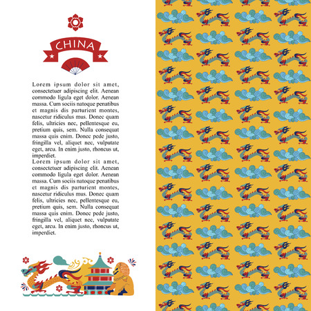 Chinese architecture, places of interest. Vector illustration with space for text. Template tourist flyer, booklet. Seamless traditional Chinese pattern on yellow background, Chinese dragon.
