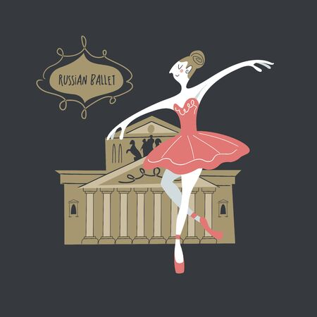 Russia, Russian culture, Russian ballet. Vector illustration hand drawn. Ballerina on the background of the Bolshoi Theater. Иллюстрация