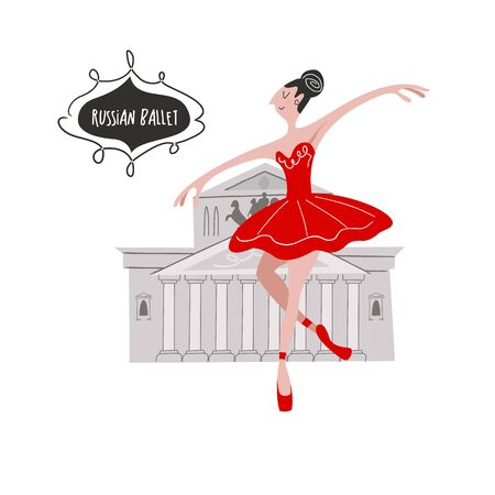 Russia, Russian culture, Russian ballet. Vector illustration hand drawn. Ballerina on the background of the Bolshoi Theater. Ilustracja