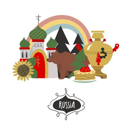 Russia. Vector  illustration about Russia. Traditional elements of culture. The Church, the symbol of Russian hospitality, bread and salt. Russian bear with a and a samovar.