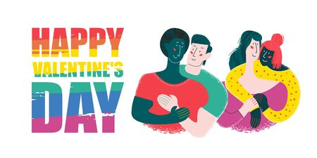 Happy Valentines day. Vector illustration, poster. A lesbian and gay couple in love. Different races. Rainbow lettering is an LGBT symbol.