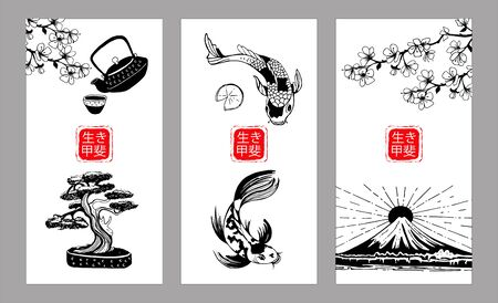 Japan. A set of symbols of Japanese culture. Vector hand drawn black and white illustration on a white background. The inscription in the center is in Japanese Ikigai, meaning of life. Ilustrace