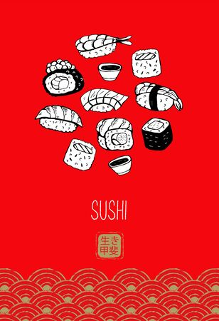 Sushi roll, black vector line drawing on red background. Different sushi species: maki, nigiri, gunkan, temaki. Japanese food menu design elements. The hieroglyph means the Meaning of life.