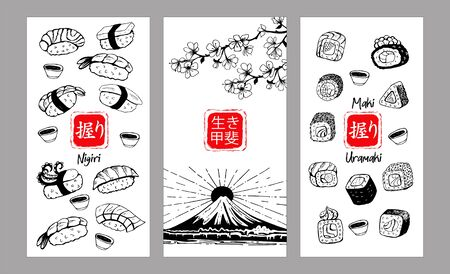 Sushi roll, black vector line drawing on white background. Different sushi species: maki, nigiri, gunkan, temaki. Japanese food menu design elements. Mount Fuji and Japanese cherry trees. Hieroglyphs in translation means the Meaning of life and Sushi. Vettoriali