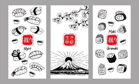 Sushi-Rolle, schwarze Vektorstrichzeichnung auf weißem Hintergrund. Verschiedene Sushi-Arten: Maki, Nigiri, Gunkan, Temaki. Designelemente der japanischen Speisekarte. Mount Fuji und japanische Kirschbäume. Hieroglyphen in der Übersetzung bedeutet die Bedeutung des Lebens und Sushi. Vektorgrafik