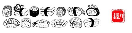 Sushi roll, black vector line drawing on white background. Different sushi species: maki, nigiri, gunkan, temaki. Japanese food menu design elements. The Japanese character means Sushi.