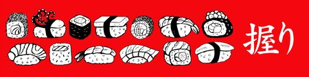 Sushi roll, black vector line drawing on red background. Different sushi species: maki, nigiri, gunkan, temaki. Japanese food menu design elements. The Japanese character means Sushi.