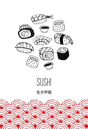 Sushi roll, black vector line drawing on white background. Different sushi species: maki, nigiri, gunkan, temaki. Japanese food menu design elements. The hieroglyph means the Meaning of life. 版權商用圖片 - 142801659