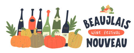 Autumn November festival of young wine in France Beaujolais Nouveau. Vector illustration with bottles of young wine, bright orange pumpkins and autumn leaves. 向量圖像