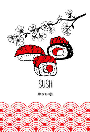 Japanese sushi and a sprig of cherry blossom. Hand drawn black and white vector illustration. The characters are translated as ikigai, meaning of life.