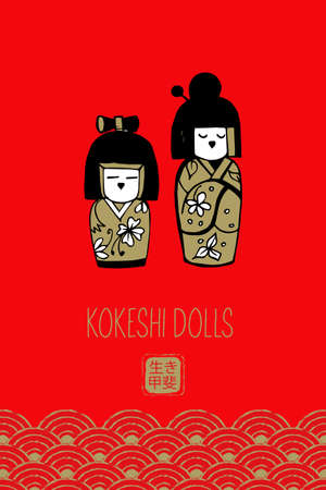 Japanese Kokeshi dolls. Vector illustration on a red background. Hieroglyphs mean ikigai, meaning of life.