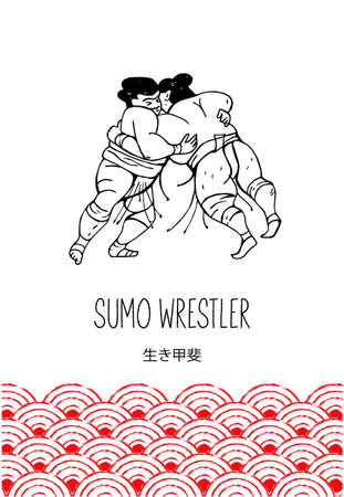 Japanese sumo wrestlers. Hand drawn black and white vector illustration. The characters are translated as ikigai, meaning of life.