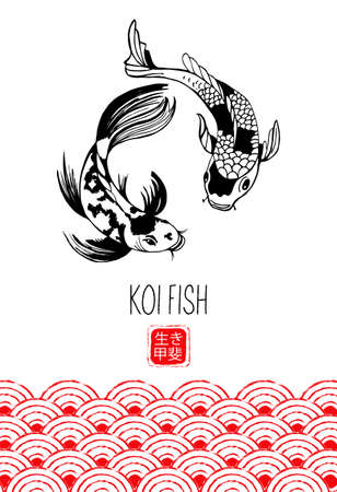 Japanese Koi fish. Hand drawn black and white vector illustration. The characters are translated as ikigai, meaning of life.