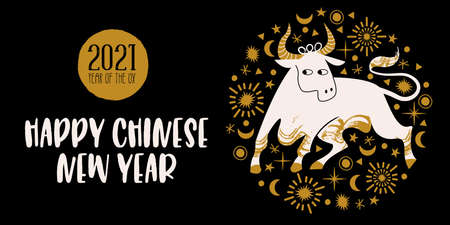 Happy Chinese new year. New year 2021 year of the ox, vector illustration, greeting card, banner.