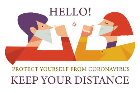 Keep your distance. Vector poster encouraging people to wear masks and keep a social distance during the coronavirus pandemic. Hello. New contactless greeting without shaking hands.  イラスト・ベクター素材