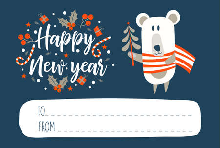 Happy New Year! Invitation to a festive event with a little white bear cub dressed in a striped scarf. Vector illustration, greeting Christmas card.