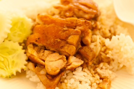 thai food is name chicken with rice photo