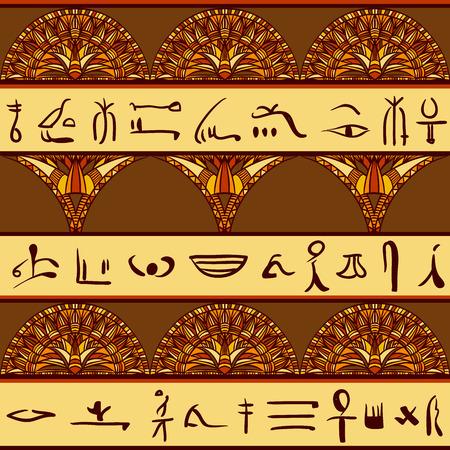 エジプト古代エジプト象形文字のシルエットとカラフルな飾り。シームレスなパターン ベクトル