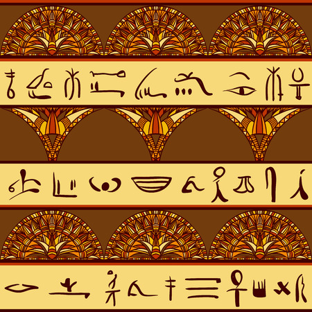 Egypt colorful ornament with Silhouettes of the ancient Egyptian hieroglyphs. Vector seamless pattern