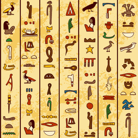seamless pattern with multicolored ancient Egyptian hieroglyphics on papyrus old paper background Stock Illustratie