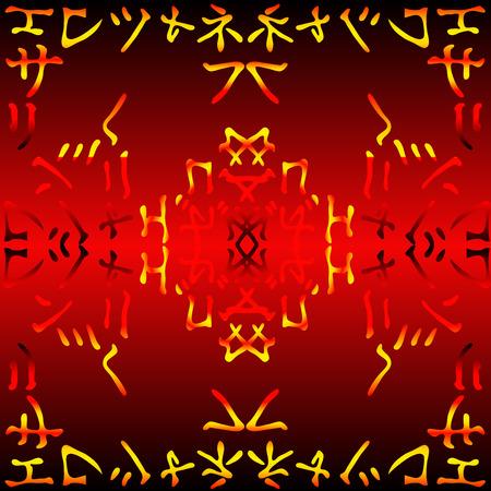 hieroglyphs: Chinese calligraphy seamless pattern with hieroglyphs