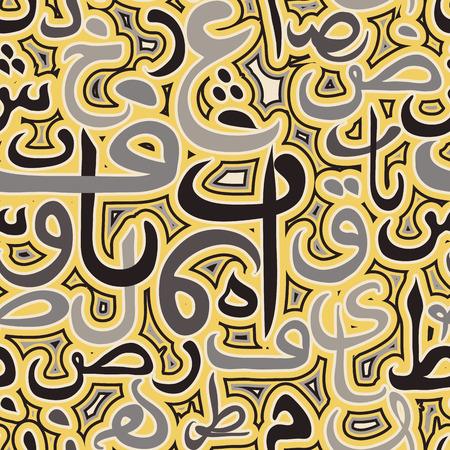シームレス パターン飾り本文イスラム教徒のコミュニティ祭イード アル明けイード Mubarak の Eid Mubarak の概念アラビア語書道