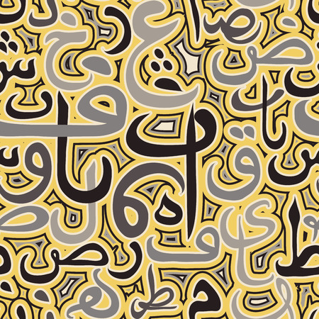 learning arabic: seamless pattern ornament Arabic calligraphy of text Eid Mubarak concept for muslim community festival Eid Al Fitr Eid Mubarak