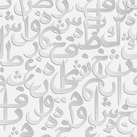 seamless pattern ornament Arabic calligraphy of text Eid Mubarak concept for muslim community festival Eid Al Fitr Eid Mubarak