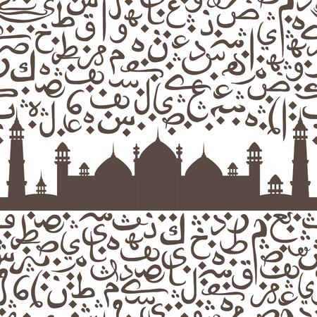 텍스트 Eid 무바라크와 사원의 원활한 패턴 장식 아랍어 서예. 이슬람 커뮤니티 축제 이드 알 FitrEid 무바라크에 대한 개념
