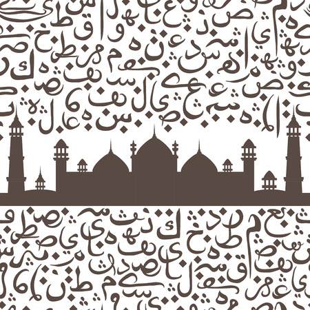 learning arabic: seamless pattern ornament Arabic calligraphy of text Eid Mubarak and mosque. Concept for muslim community festival Eid Al FitrEid Mubarak Illustration