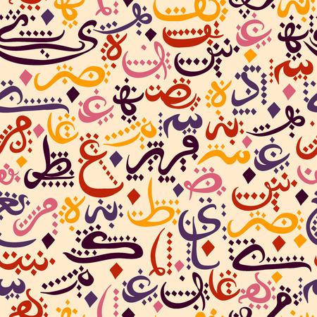 シームレス パターン飾り本文イスラム教徒のコミュニティ祭 Eid Al FitrEid Mubarak の Eid Mubarak の概念アラビア語書道