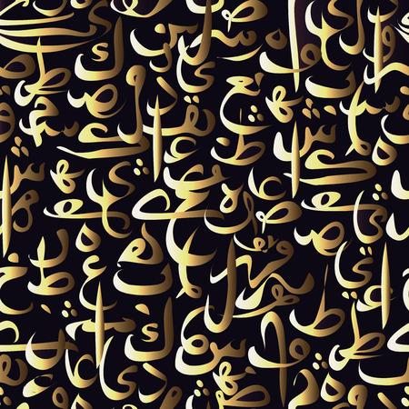 modelo ornamento sin fisuras caligrafía árabe de texto concepto de Eid Mubarak para el festival de la comunidad musulmana de Eid Al FitrEid Mubarak