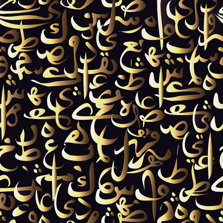 learning arabic: seamless pattern ornament Arabic calligraphy of text Eid Mubarak concept for muslim community festival Eid Al FitrEid Mubarak