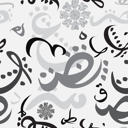 arabic background: seamless pattern ornament Arabic calligraphy of text Eid Mubarak concept for muslim community festival Eid Al FitrEid Mubarak