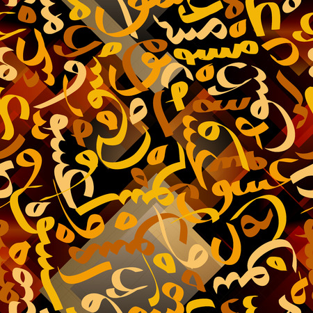 mubarak: seamless pattern ornament Arabic calligraphy of text Eid Mubarak concept for muslim community festival Eid Al Fitr Eid Mubarak