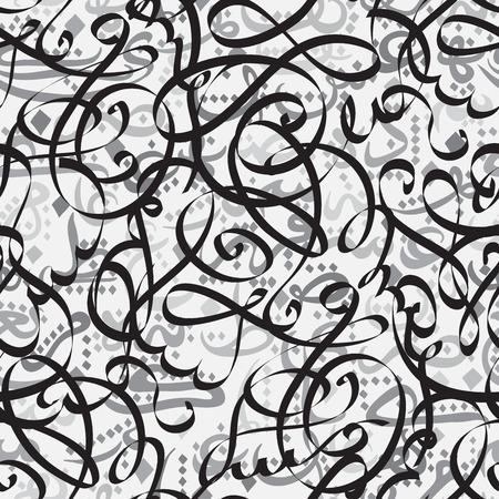 シームレス パターン飾り本文イスラム教徒のコミュニティ祭イード アル明けイード Mubarak の Eid Mubarak の概念アラビア語書道 写真素材 - 43853089