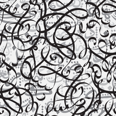 calligraphie arabe: transparente ornement motif calligraphie arabe du texte Eid Mubarak notion pour le festival de la communaut� musulmane de l'A�d Al Fitr d'Eid Mubarak