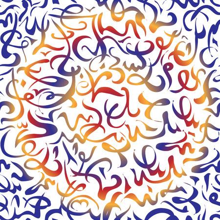 arabische letters: naadloos patroon ornament Arabische kalligrafie van tekst Eid Mubarak concept voor de moslimgemeenschap festival Eid Al Fitr Eid Mubarak Stock Illustratie
