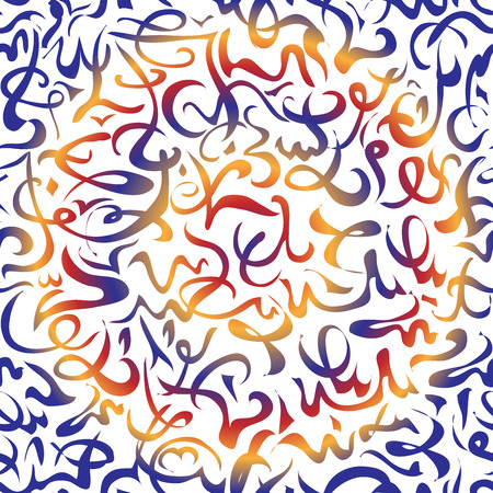 decorative letters: seamless pattern ornament Arabic calligraphy of text Eid Mubarak concept for muslim community festival Eid Al Fitr Eid Mubarak