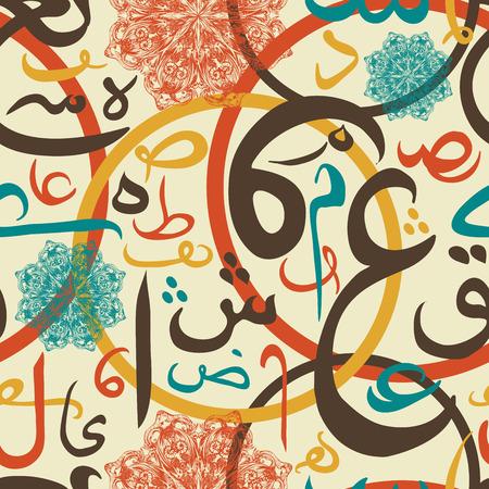 Colorful seamless pattern ornament Arabic calligraphy of text Eid Mubarak concept for muslim community festival Eid Al FitrEid Mubarak Ilustração