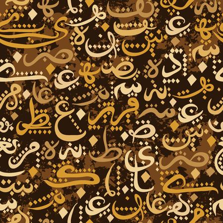 concepts alphabet: Colorful seamless pattern ornament Arabic calligraphy of text Eid Mubarak concept for muslim community festival Eid Al FitrEid Mubarak Illustration