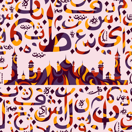 learning arabic: Colorful seamless pattern ornament Arabic calligraphy of text Eid Mubarak concept for muslim community festival Eid Al FitrEid Mubarak Illustration